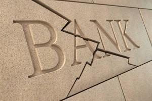 надёжность банка