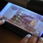 Как отличить поддельные деньги?