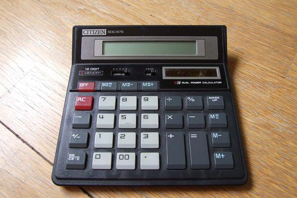 Как проверить точность калькулятора