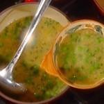 Как сварить суп из калины?