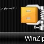 Для чего нужна программа WinZip?