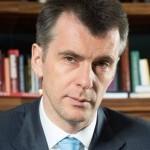 Михаил Прохоров войдет в совет директоров банка «Возрождение»