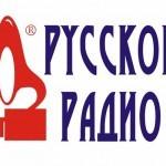 Русское Радио. История легенды