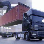 Порядок страхования грузов при перевозке