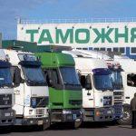 Таможенный скандал в Санкт-Петербурге. Продолжение
