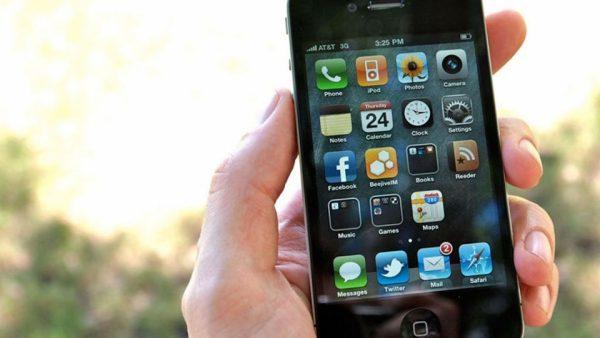 Ob-IPhone Всё о смартфонах