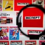 Рейтинговое агентство «Эксперт РА» усилило Совет директоров