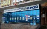 С 22 февраля АСВ начинает выплату страхового возмещения вкладчикам банка «Енисей»