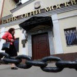 Часть вкладчиков банка «Огни Москвы» не получат страховые выплаты