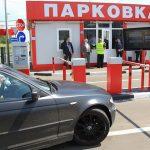 День защитника Отечества подарит москвичам четыре дня «парковочных каникул»