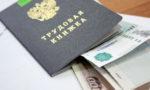 Московские госслужащие похитили 10 миллионов, наняв две сотни фальшивых работников