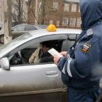 Подмосковные таксисты выясняют отношения с помощью оружия