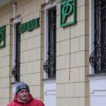СК сообщил о новом уголовном деле против бывшего главы Татфондбанка Роберта Мусина