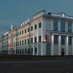 Спурт банк закрыл еще два операционных офиса