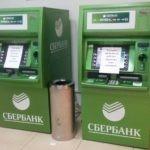 В работе банкоматов и сервисов Сбербанка произошел масштабный сбой