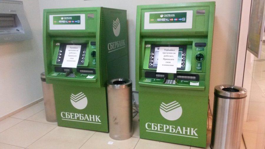 сбой в работе банкоматов