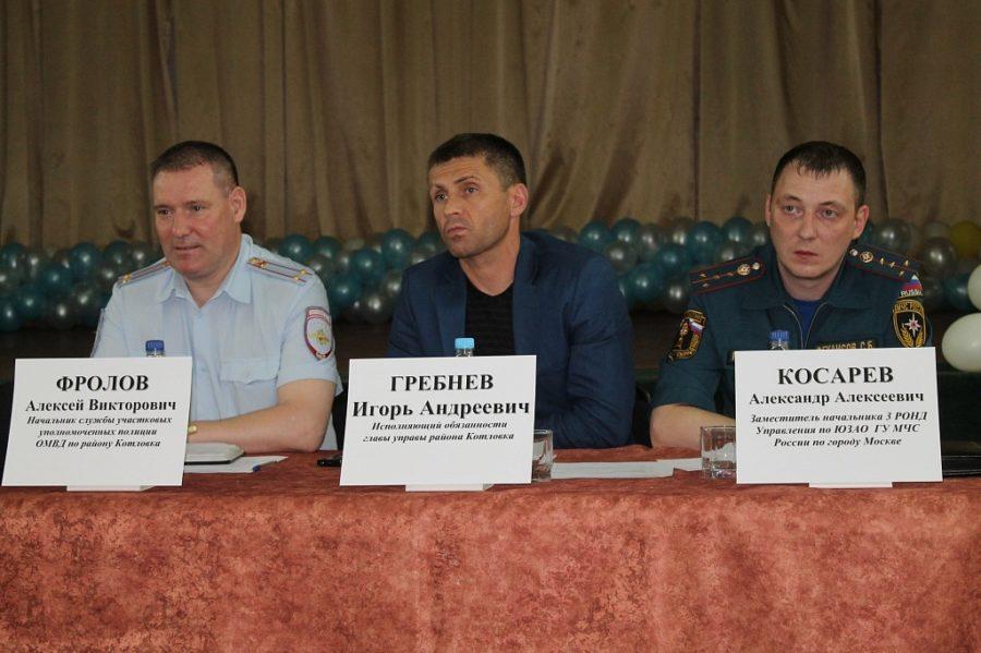 Замглавы управы района Котловка