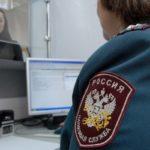 Власти Подмосковья предлагают ужесточить порядок взыскания долгов по налогам
