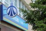 «Уралсиб» сообщил о новых опциях в мобильном банке