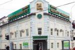 Банк «Центр-Инвест» снизил ставки по программам кредитования МСБ