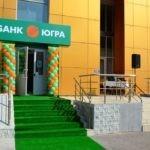 Вкладчикам «Югры» выплатили 85% от общей суммы страховых возмещений