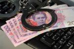 Полицейский-антикоррупционер попался на получении 50 миллионов рублей от бизнесмена