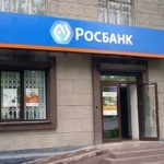 В банкоматах Росбанка появились операции без карты