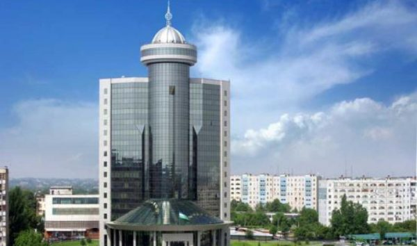 Узбекский банк