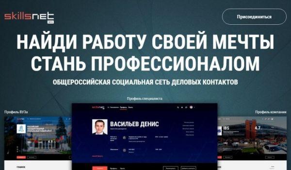 Российские власти заблокировали профессиональную социальную сеть LinkedIn