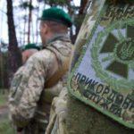 В Донецкой области прогремел взрыв: погиб пограничник