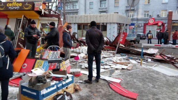 В Киеве демонтируют МАФы