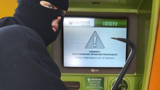грабители «обчистили» терминал