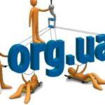 Выбираем домен ORG.UA