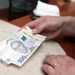 В январе денежная база уменьшилась на 1,6%, — НБУ