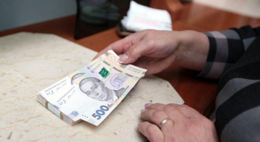 Объем наличных денег