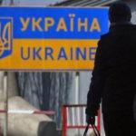 Украинцы все больше денег переводят домой