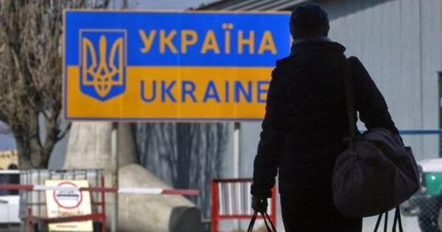 перевод денег в Украину