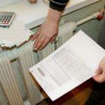 Стали известны новые тарифы на отопление для киевлян