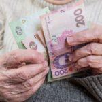 Опубликована динамика роста пенсий в Украине за год