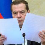 Россия. Деньги правительства не дошли до промышленности