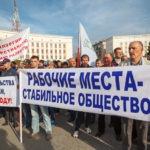 Грозят ли России бунты безработных?