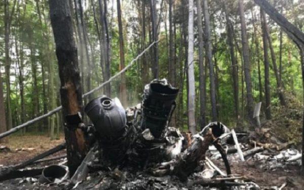 военный вертолет Ми-8 разбился
