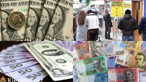 5,05 гривни за доллар