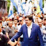 Партия Саакашвили  будет участвовать в выборах в Раду