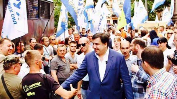 Партия Движение новых сил Михеила Саакашвили