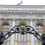 Россия. Центробанк «проставился». Заемные деньги стали еще дороже