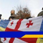 Украина и Грузия не станут «черными лошадками» в ПДЧ НАТО