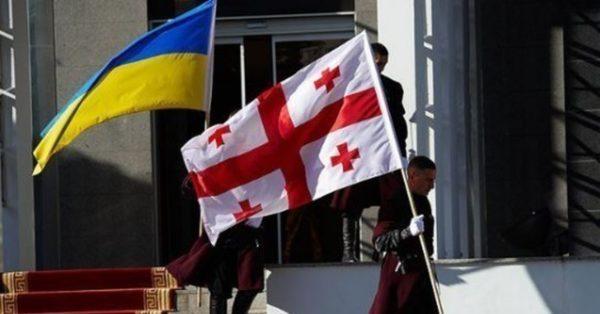 Украина и Грузия