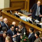 В Раде одобрили отставку правительства