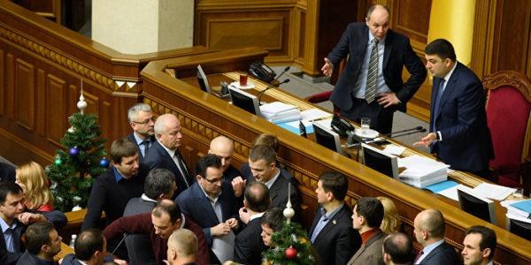 Комитет Верховной Рады по вопросам правовой политики